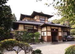 Ryokan Yoshida-sanso - Kyoto - Building