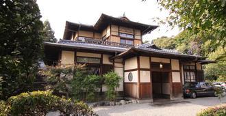 Ryokan Yoshida-sanso - Kyoto - Bâtiment