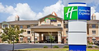 Holiday Inn Express Savannah Airport - סאוואנה