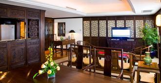 Crowne Plaza Qingdao - Qingdao - Restaurant