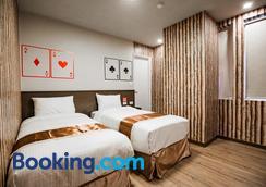 A Ace Hotel - Đài Trung - Phòng ngủ