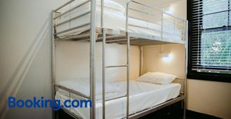 格雷布村 - 青年旅舍 - 格利伯 - 雪梨 - 臥室