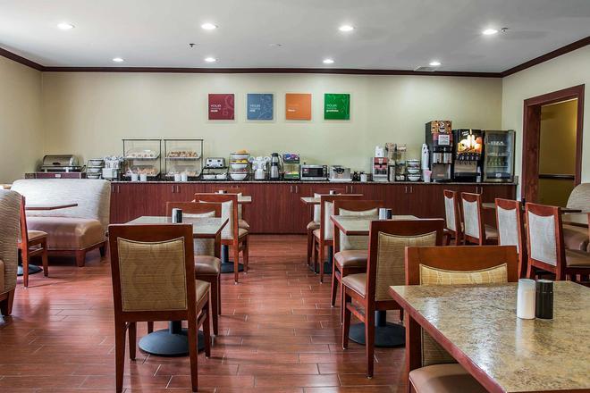 Comfort Inn & Suites University South - Анн-Арбор - Ресторан