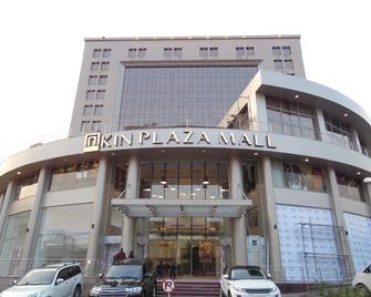 Kin Plaza Arjaan by Rotana - Kinshasa - Gebäude