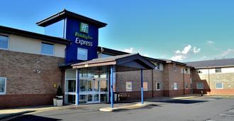 Holiday Inn Express Shrewsbury - Shrewsbury - Toà nhà