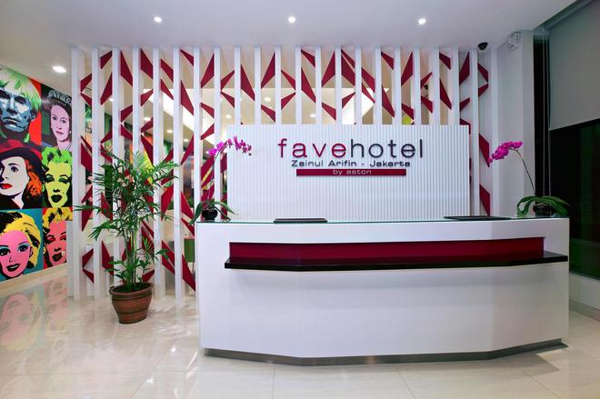 Favehotel Zainul Arifin (Gajah Mada) - Jakarta - Vastaanotto