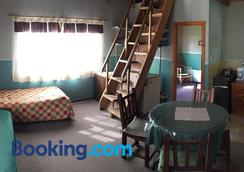 Galeazzi Basily Bed & Breakfast Y Cabanas Aves Del Sur - Ushuaia - Bedroom