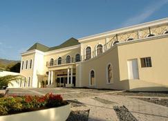 ホテル ミラドール プラザ - サン・サルバドル - 建物
