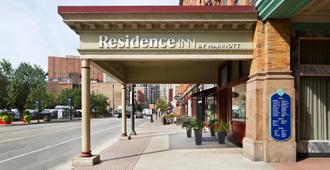 Residence Inn by Marriott Cleveland Downtown - Cleveland - Toà nhà