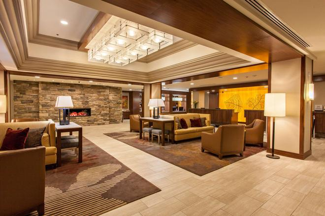 Doubletree by Hilton Pittsburgh Greentree - Pittsburgh - Lobby