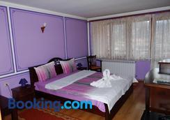 Denis Guest House - Koprivshtitsa - Bedroom