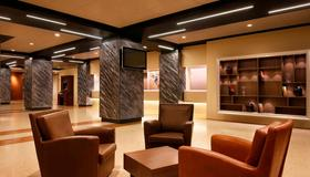 Four Points by Sheraton Padova - Padua - Lounge
