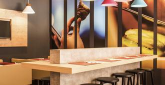 里約大西洋港宜必思飯店 - 里約熱內盧 - 大廳