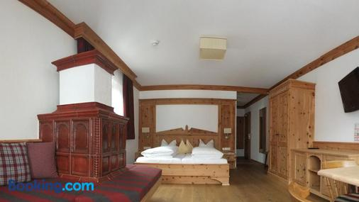 Hotel Garni Obermair - Mayrhofen - Bedroom