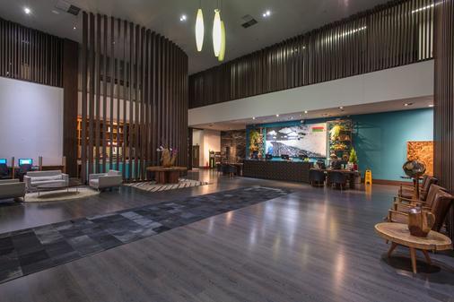 Hotel Gran Odara - Cuiabá - Lobby