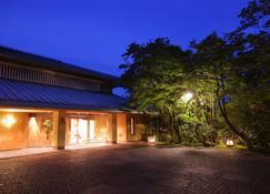Ryotei Hanzuiryo - Unzen - Building