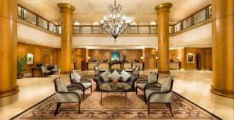 Millennium Gloucester Hotel London Kensington - Londra - Ingresso