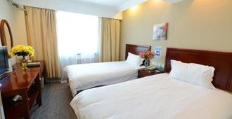 Green Tree Inn Tianning Cultural Palace - Changzhou - Bedroom