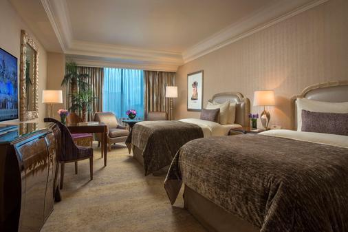 Hotel Mulia Senayan - Jakarta - Jakarta - Phòng ngủ