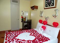 普利瑪維拉酒店 - 齊克拉約 - 臥室