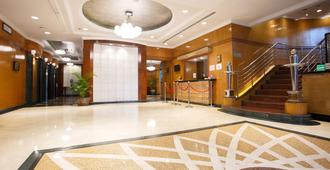 The Linden Suites - Pasig - Reception