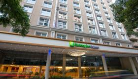 Holiday Inn Express Rosario - Ροσάριο - Κτίριο