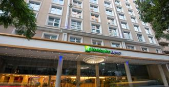 Holiday Inn Express Rosario - Rosario - Edificio