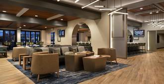 Santa Clara Marriott - Santa Clara - Lounge