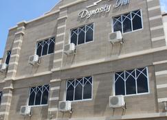 Dynasty Inn - Wakaf Che Yeh - Kota Bharu - Building