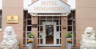 Hotel Mingarden - דיסלדורף - בניין