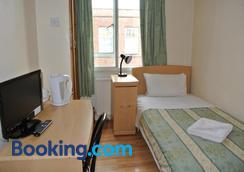 Belgrove Hotel - London - Bedroom