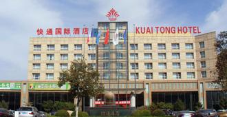 Qingdao Kuaitong International Hotel - Thanh Đảo