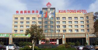 โรงแรมชิงเต่าไกว่ตงอินเตอร์เนชั่นแนล - ชิงเต่า