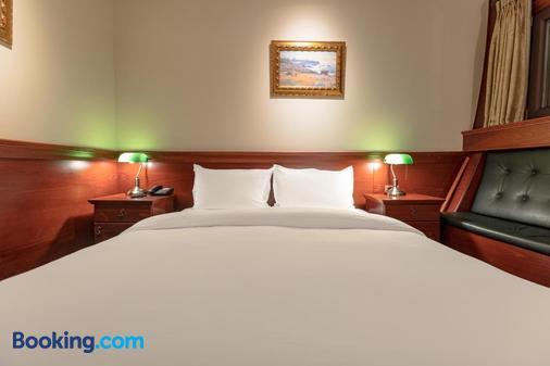 Hotel Senigallia - Skopje - Bedroom