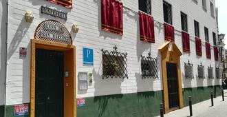 Hospedería Luna De San Marcos - Sevilla - Building