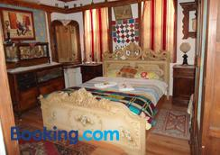 Homeros Pension & Guesthouse - Selçuk - Phòng ngủ