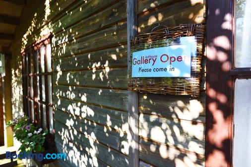 Arthouse B&B - Oakham - Outdoors view