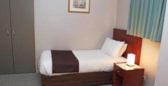 Hospitality Geraldton, SureStay Collection by Best Western - Geraldton