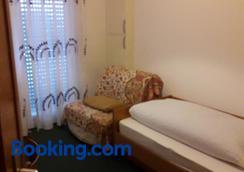 Hotel Garni Lux - Merano - Phòng tắm