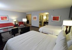 Hampton Inn & Suites Albany At Albany Mall - Albany - Makuuhuone