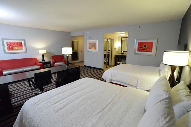 Hampton Inn & Suites Albany At Albany Mall - Albany - Phòng ngủ
