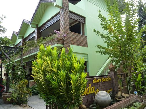 Ladda Resort - Khao Lak - Edificio
