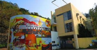 (Tai Po) Yha Bradbury Jockey Club Tai Mei Tuk Youth Hostel - Hong Kong - Edificio