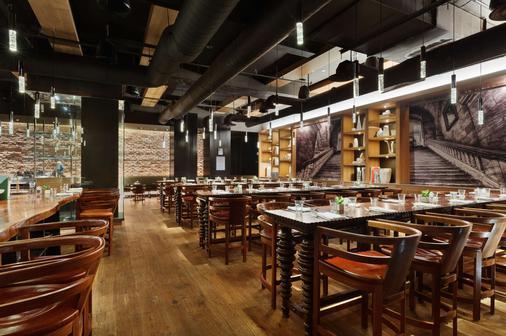 Andaz 5th Avenue - New York - Bar