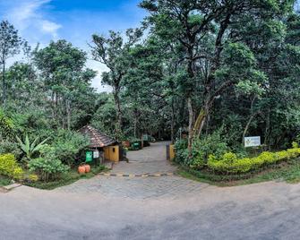 Club Mahindra Madikeri, Coorg - Madikeri - Outdoors view