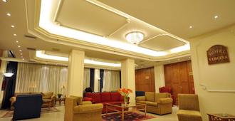 Vergina Hotel - Thessaloniki - Lounge