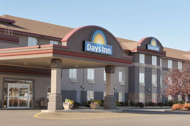 Days Inn & Suites by Wyndham Thunder Bay - Thunder Bay - Rakennus