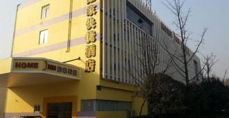 Home Inn Chengdu Jichang Road - Chengdu