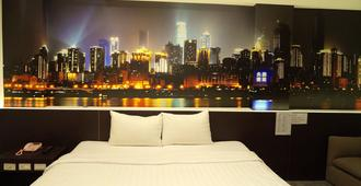 Lotus Yuan Business Hotel - Taoyuan City