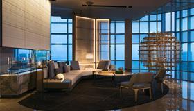 Shenzhen Marriott Hotel Nanshan - Шэньчжэнь - Лобби